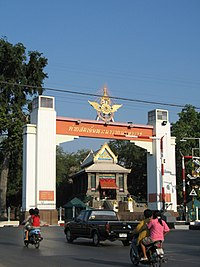 Lopburi City Gate, from old to new city