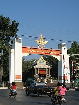 Lopburi Province - Lopburi City Gate, from old to new city