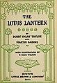 Lotus Lantern (1911) (14776178732).jpg