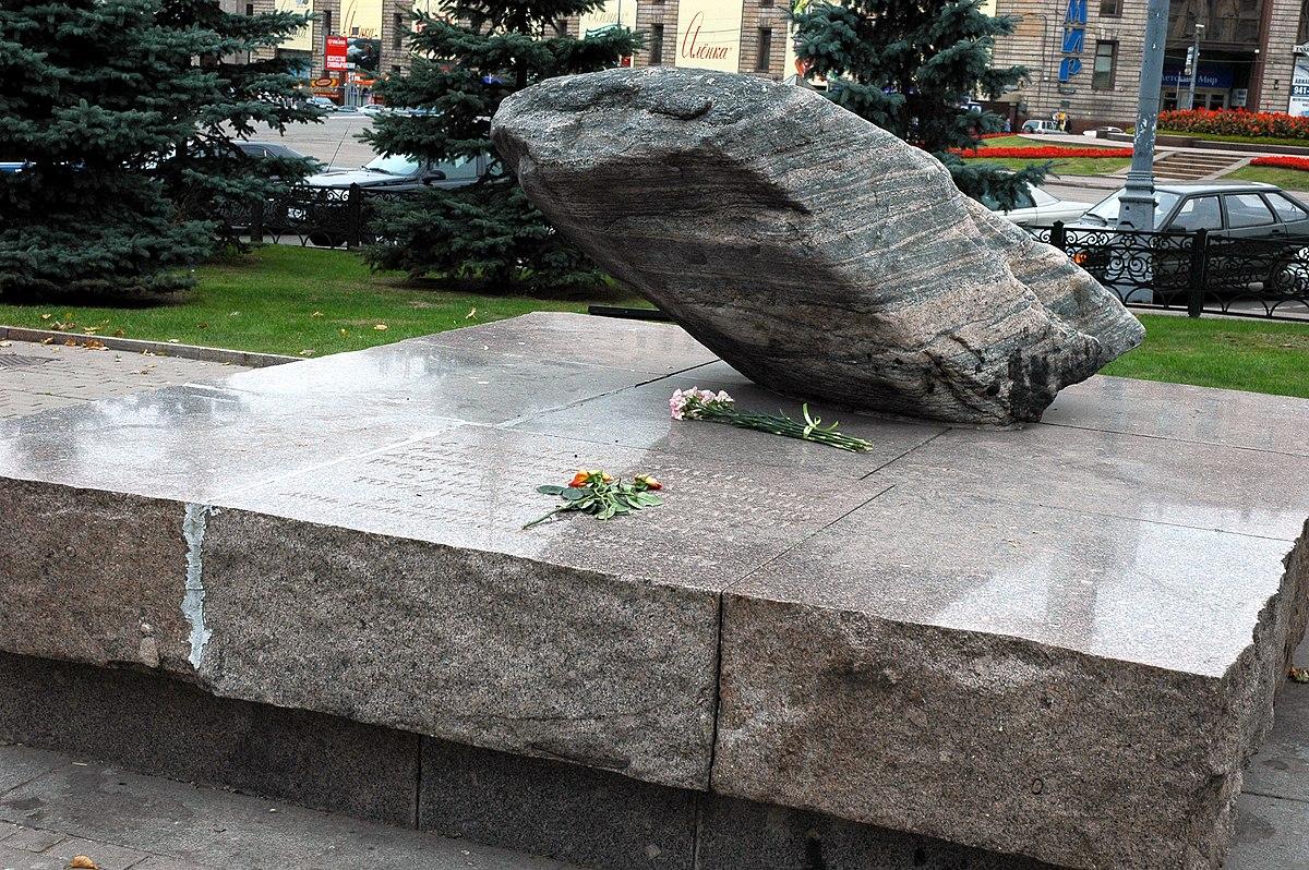 Картинки по запросу памятник репрессиям камень
