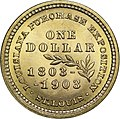 Louisiana Purchase Jefferson dollar reverse.jpg