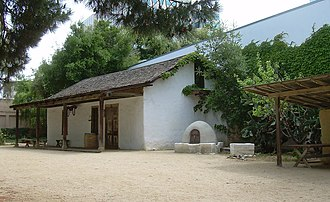 San Jose, California - The Luis María Peralta Adobe in San Pedro Square (built 1797) is San Jose's oldest building.
