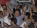 Márcio Lacerda comemora vitória Belo Horizonte.JPG