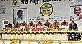 M. Venkaiah Naidu at an event to launch 100 Digital Classrooms in 75 Rural Government Schools in Gwalior district under 'Mera School Digital School' programme by Muskaan Foundation, in Gwalior, Madhya Pradesh.JPG