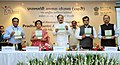 M. Venkaiah Naidu releasing the publication, at the National Conference for reviewing the progress of Pradhan Mantri Awas Yojana (Urban) Mission, in New Delhi (1).jpg