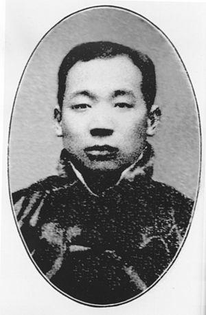 Ma Yinchu - Image: Ma Yinchu