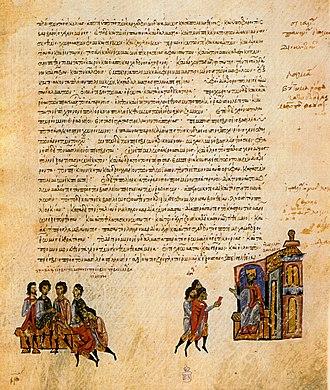 Domagojević dynasty - Image: Madrid Skylitzes Fol 96r