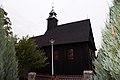 Magnuszewice kościół.jpg