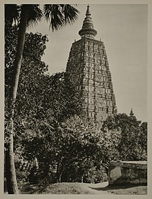 Mahabodhi Temple in Bodh Gaya, Bihar in 1935.JPG