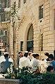 Main Entrance, 1985.jpg