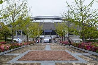 Kōiki-kōen-mae Station - Hiroshima Big Arch