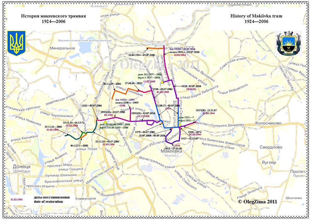 Схема трамвая г шахты