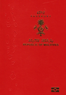 Maldives ePassport2016.png