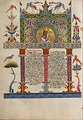 Malnazar - Decorated Incipit Page - Google Art Project.jpg