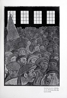Manifestación obrera. ¡A la huelga!PorMariano Foix(1901)