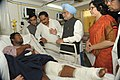 Manmohan Singh meets the bomb blast victims at Yashoda Hospital, in Hyderabad. The Chief Minister of Hyderabad, Shri Kiran Kumar Reddy and the Minister of State for Social Justice & Empowerment.jpg