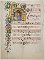 Manuscript Leaf with the Nativity in an Initial H, from an Antiphonary MET DP167449.jpg
