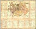 Map of Kharkov (1887).jpg