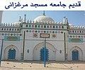 Marghazani-masjid.jpg