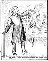 Mark Guy Pearse Cartoon.jpg