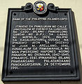 Marker history Bank of the Philippine Islands Cebu Main.JPG