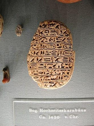 Commemorative scarabs of Amenhotep III - Marriage scarab (Vienna)