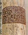 Martorana (Palermo) - Kuppel msu2017-0164.jpg