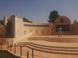 Mafraq - The Martyr's Memorial in Mafraq