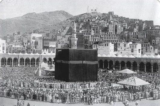 Masjid al-Haram 1