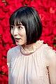 Matsuoka Mayu at Opening Ceremony of the Tokyo International Film Festival 2018 (30677426567).jpg
