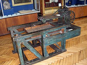 Matzo - Matzo-forming machine, ca. early 20th century (the Lviv Museum of the History of Religion)