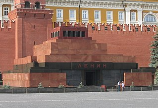 Lenins Mausoleum Architectural structure in Red Square, in Moscow, Russia