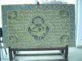Maxineni Church inscription.jpg