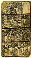 Maya Hieroglyphs Plate 30.jpg