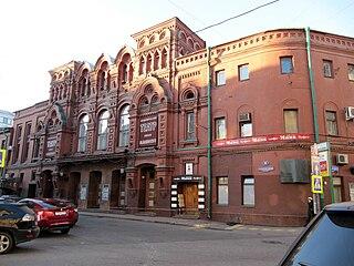 Mayakovsky Theatre theatre company