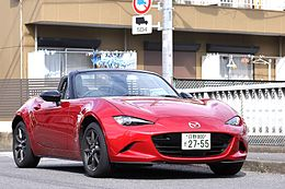 Mazda Roadster (MX-5) by Negawa Bridge.jpg