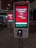 McDonald, Place Alexis-Nihon 05.jpg
