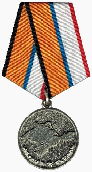 """Medal """"For the Return of Crimea"""" - Image: Medal For the Return of Crimea avers full 2"""