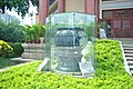 Memorial de Sun Yat-sen (Cantón) 03.JPG