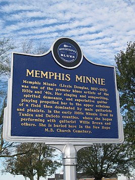 Memphis Minnie Marker Walls MS 01.jpg