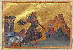 Μαρτύριο του Αγίου