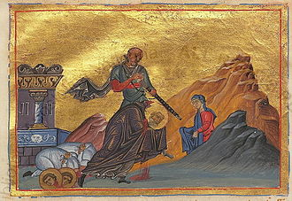Dionysius the Areopagite - Depiction of St. Dionysius from the illuminated Menologion of Basil II, c. 1000 AD.