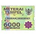 Meterai Tempel 6000.jpg