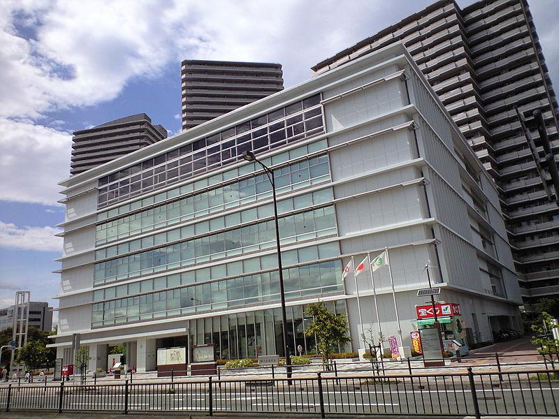 File:Midori-ku office, Sagamihara.JPG