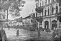 Miensk, Zacharaŭskaja-Daminikanskaja. Менск, Захараўская-Дамініканская (1935).jpg