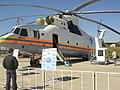 Mil Mi-26T at MAKS 2005 air show.jpg