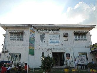 Minalin, Pampanga - Image: Minalinmuseumjf