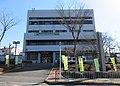 Minami Sakai Police Station 20190202.jpg