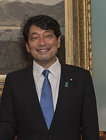 Minister of Defense for Japan Itsunori Onodera in Washington, D.C., August 17, 2017 (36238435810) (cropped).jpg