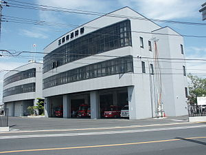 Misatocity Fire Department2.JPG
